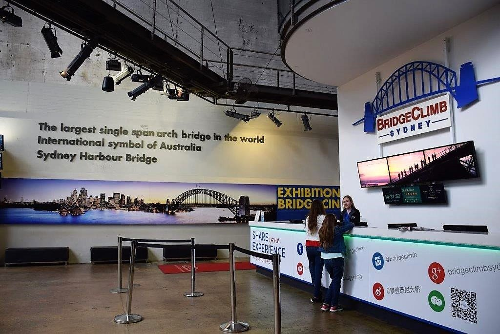 Check in at the BridgeClimb recption desk first