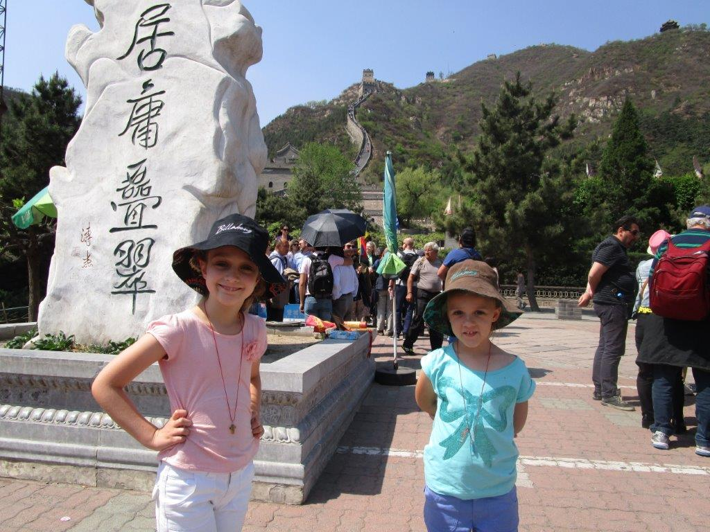 Children travelling in China