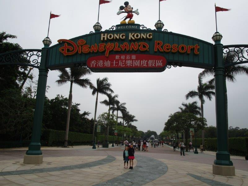 The Chinese characters are a dead-giveaway - we're about to hit Hong Kong Disneyland!
