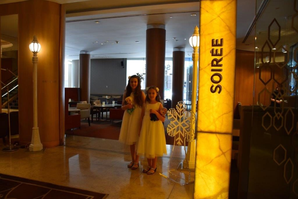 Sydney Sofitel Wentworth Soiree Bar
