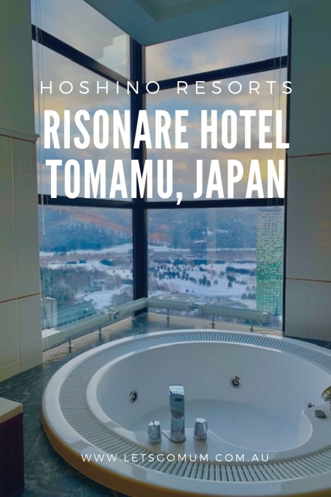 The Hoshino Resorts Tomamu Risonare hotel is the ultimate in ski resort family comfort and luxury in Japan - take a look around our beautiful hotel suite...