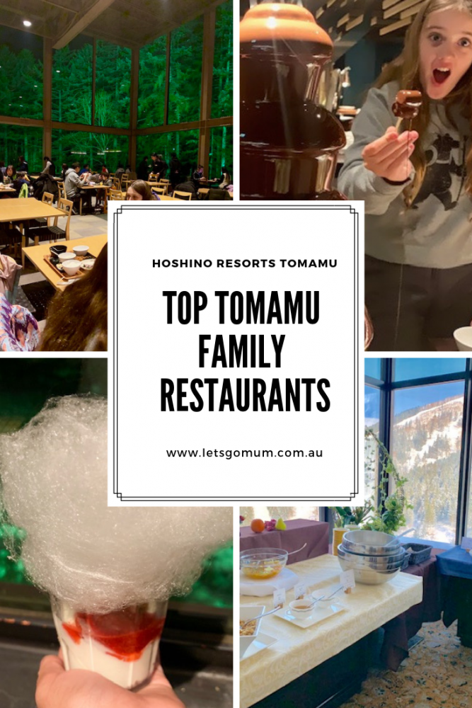Although Hoshino Resorts Tomamu is an amazing place to ski and snowboard, it's restaurants are also something to get excited about! Join us as we explore the best family restaurants in Tomamu, Japan...