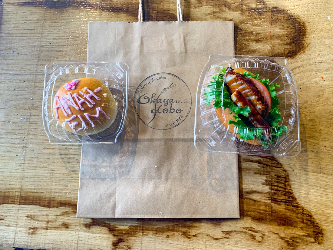 Okayama Kobo Bakery and Café